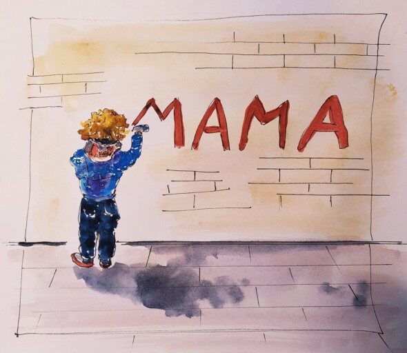 Сделать невозможное — это всегда история про маму и для мамы.